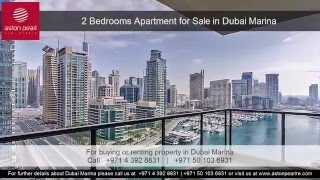2 Bedrooms Apartment for Sale in Dubai Marina, Marina Quay West