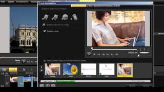 Corel VideoStudio X4. Урок 43. Создание диска.