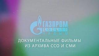 АрхивССО 2001 Первая ступень ускорения