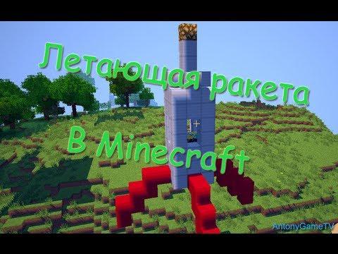 Как получить командный блок в Minecraft