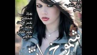 بنات شات مصريه2