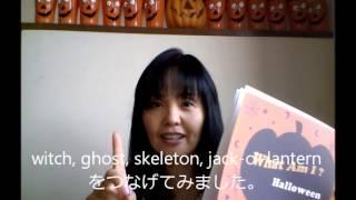 What Am I? Halloween わたしはだれでしょうクイズ(ハロウィーン編)で...