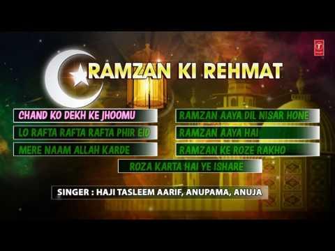RAMZAN KI REHMAT (Ramadan) : HAJI TASLEEM AARIF Full Audio (JUKEBOX)    T-Series IslamicMusic