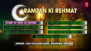 RAMZAN KI REHMAT (Ramadan) : HAJI TASLEEM AARIF Full Audio (JUKEBOX) || T-Series IslamicMusic