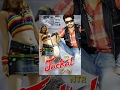 Jackal (Kantri) English Full Movie || Jr NTR, Hansika || Meher Ramesh