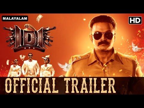 IDI - Inspector Dawood Ibrahim Official Trailer