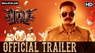 IDI (Malayalam Movie) | Official Trailer | Jayasurya & Sshivada