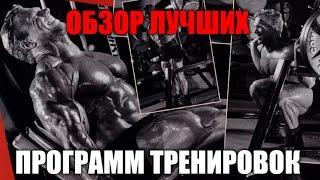 видео Четырехдневная программа тренировок