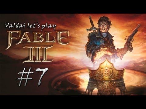 """Смотреть прохождение игры Fable III. Серия 7 - """"Ночная прогулка."""""""