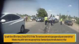 Страшное ДТП произошло на трассе в Туркестанской области