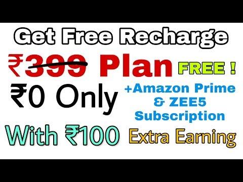 Free ₹399 Recharge +100 Extra Earning +Amazon Prime & Zee5