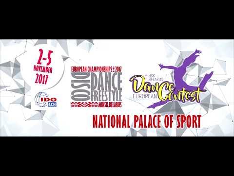 European Dance Contest 2017 (November 2-5, Belarus, Minsk)