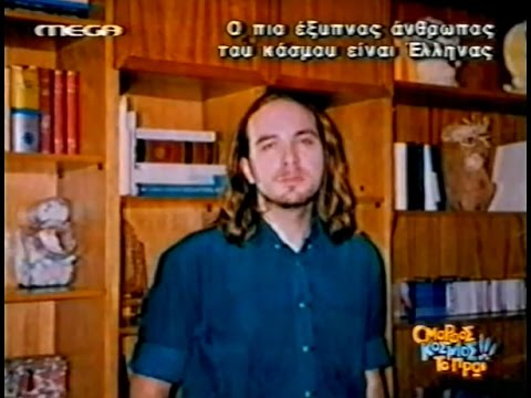 Dr Katsioulis' interview with G. Arnaoutoglou on MEGA Channel (2005)