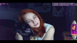 Эвелинушка и собака