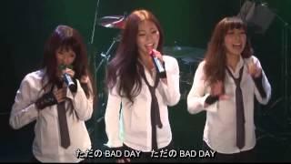 原曲 : Daniel Powter「Bad Day」 日本語訳 : 石野輝 [http://teruhiko....