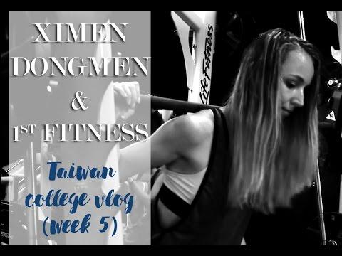 Ximen, Dongmen & 1st Fitness [Taiwan college vlog]