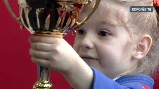 В городских соревнованиях по дзюдо два кубка завоевала девочка