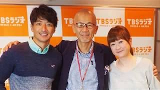 TBSラジオ 「有馬隼人とらじおと山瀬まみと」2018年11月2日(金) ゲスト...