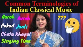 Hindustani Classical Music - Terminology