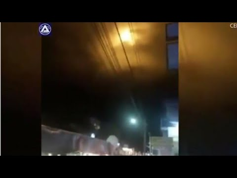 2018 VIDEO Of Alien or Gov Megastructure Just Sighted In Colombia?
