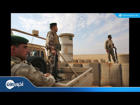 تراجع كبير للنفوذ الإيراني في العراق  - نشر قبل 26 دقيقة