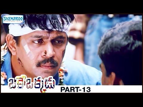 Oke Okkadu Telugu Full Movie   Arjun   Manisha Koirala   AR Rahman   Part 13   Shemaroo Telugu