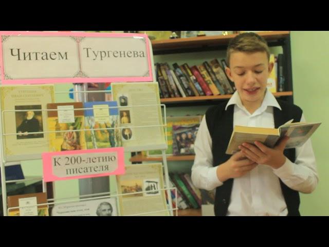 Изображение предпросмотра прочтения – ИванЗахаров читает произведение «Синица» И.С.Тургенева