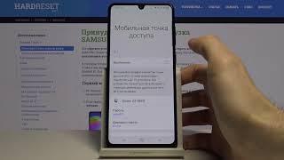 Как раздавать Wi-Fi с телефона Samsung Galaxy A31 — Мобильная точка доступа