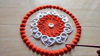 Simple rangoli design using 2 colours l Orange & white rangoli designs with colours l रंगोली रचना