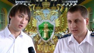 Диалог с прокурором в Астрахани