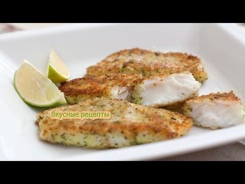 Блюда из рыбы кулинарные рецепты Миллион Меню