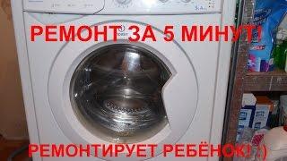 видео Стиральная машинка LG не сливает воду и не отжимает