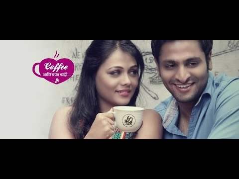 Tu Astis Tar Official Full Song  Coffee Ani Barach Kahi