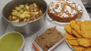 5 Блюд на несколько дней Первое Второе Третье и Компот Меню на каждый день