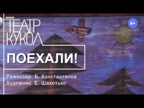 //www.youtube.com/embed/_zbgq0jOHIo?rel=0