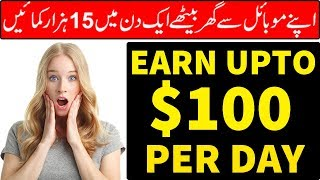 Earn $1000 Per Month No Investment With Proof 100% Guaranteed Work Using Mobile