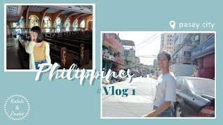 【小嘎u0026樂啾 Vlog 1】菲律賓馬尼拉Manila, Philippines─人在菲途人太肥
