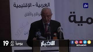 ثمانون شخصية تبحث واقع العلاقات العربية