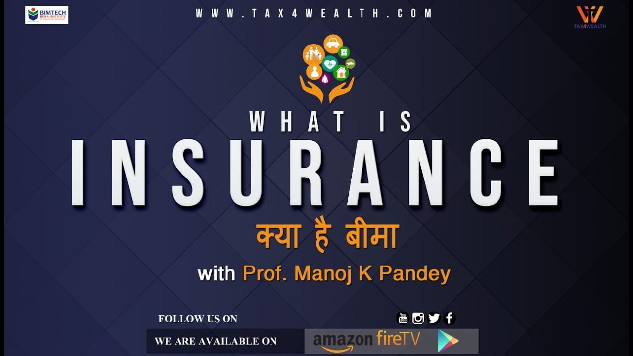 Insurance : What is Insurance ?