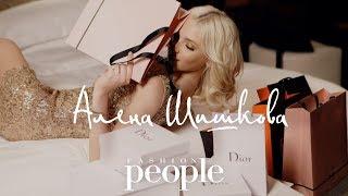Алена Шишкова интервью и backstage со съемки для журнала Fashion People Russia