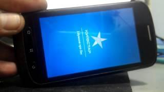 Kyivstar Spark/ZTE Libra HARD RESET(Видео о том как сделать сброс к заводским настройкам, если телефон завис , либо вы забыли графический ключ., 2015-10-07T15:37:48.000Z)
