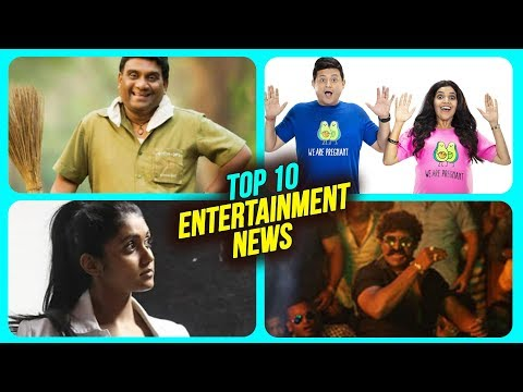 Top 10 Entertainment News   Weekly Wrap   Rinku Rajguru, Mumbai Pune Mumbai 3 thumbnail