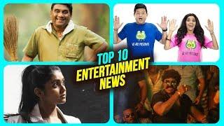 Top 10 Entertainment News | Weekly Wrap | Rinku Rajguru, Mumbai Pune Mumbai 3