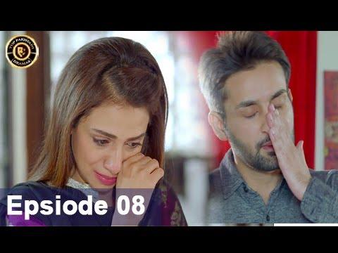 Iltija – Ep 08 | Affan Waheed – Tooba Siddiqui – Top Pakistani Dramas