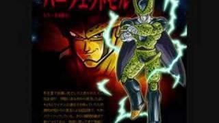 DBZ - Perfect Cell Runs