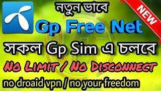Gp Free Net NEW Update for all gp sim unlimited free net No droaid vpn No Your freedom
