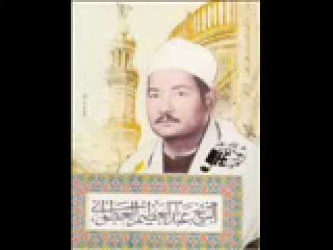 al borda atwani mp3