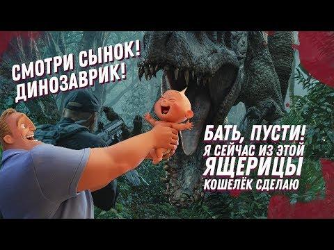 Расписание кинотеатров Москвы, афиша