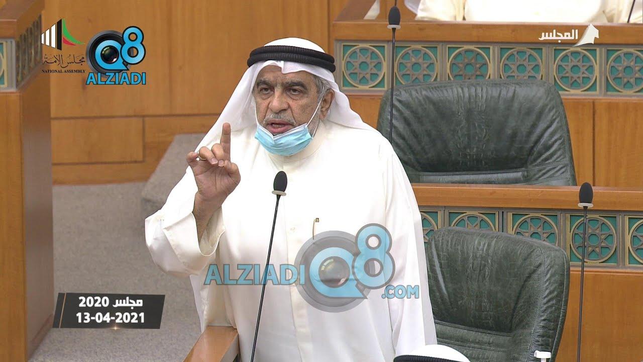 موقف النائب عدنان عبدالصمد من طلب عزل رئيس مجلس الأمة: هذه بدعة  - نشر قبل 2 ساعة