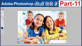 Adobe Photoshop Tutorial in hindi Part-11 blur tool, sharpen tool smudge tool dodge tool